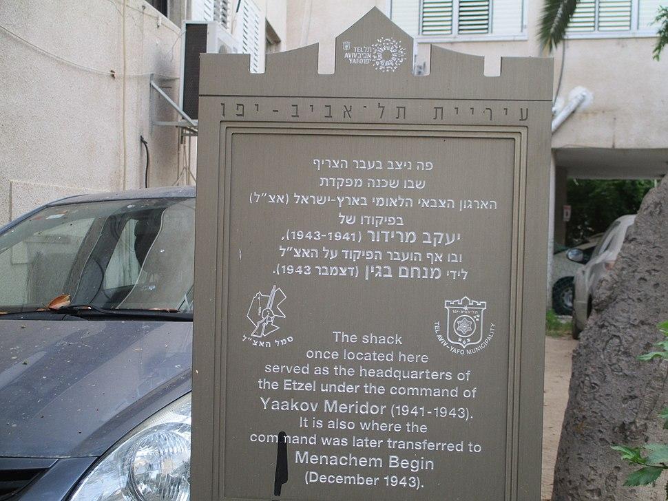 Memorial plaque to the Etzel headquarter in Tel Aviv (1941-1943)