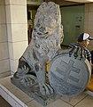Menin Gate Lion.jpg