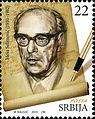 MesaSelimovic Serbian Literature Great Men Stamps.jpg