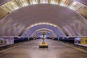 Line 2 (Saint Petersburg Metro) - Udelnaya station