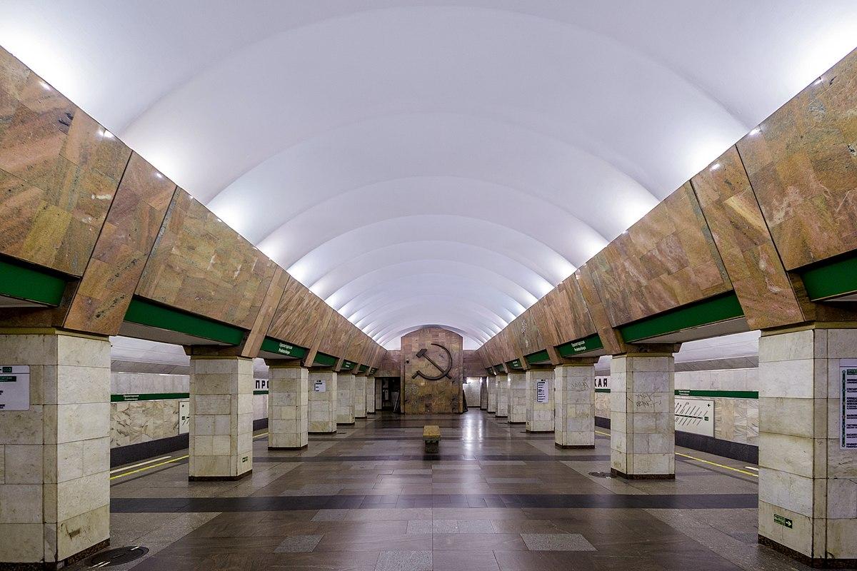 Proletarskaya  Saint Petersburg Metro