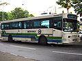 Metrobus Nationwide Malaysia.jpg