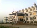 Mewar University.jpg