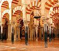 Mezquita-Catedral de Cordoba 10.JPG