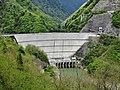 Midono Dam survey.jpg
