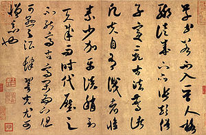 Summary Mifu's Chinese calligraphy, Song Dynas...