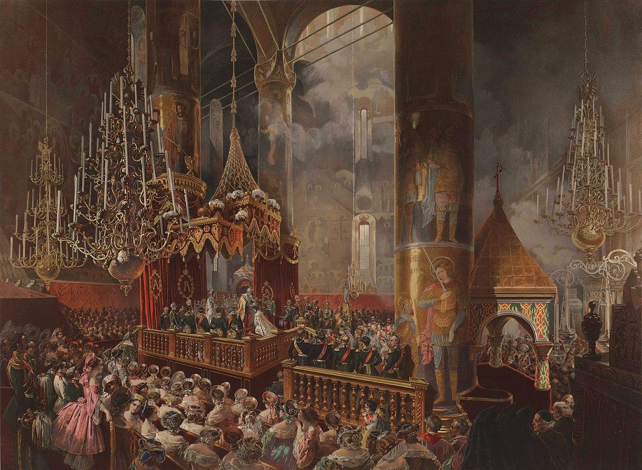 Михай Зичи - Коронация Александра II (1857, Эрмитаж) .jpg