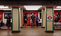 Mile End tube station MMB 03 1992 Stock.jpg
