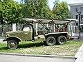 Military Car.jpg