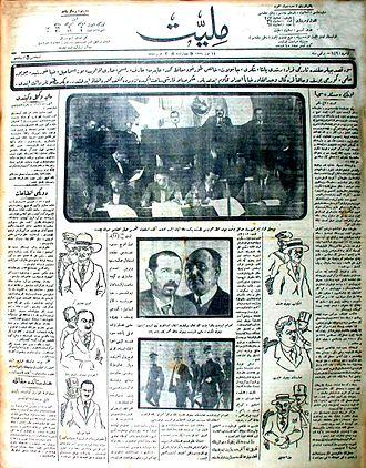 Hamdi Bey - Image: Milliyet Newspaper 14 July 1926
