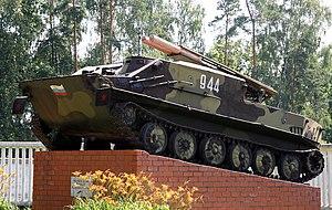 Mine-clearing vehicle UR-67.jpg