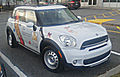 Mini Countryman Papille.jpg