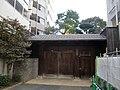 Mitsubishi Electric Takanawa-so.jpg