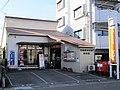 Miyazaki Wachigawara Post office.jpg