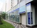 Mizuho Bank Osaki Branch.jpg