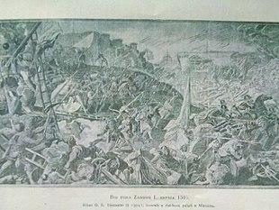 Depiction of the Battle of Zadar on July 1, 1346