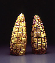Mochica Corn