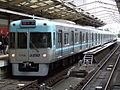 Model 1000-Blue Green of Keio Electric Railway.JPG