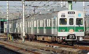 Tokyo Metro 5000 series - Chiyoda Line 3-car set at Ayase Depot, December 2007
