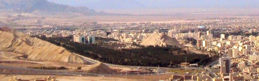 Mofid-University-Qom