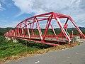 Mogamigawa Bridge(Route 345).jpg