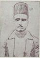Mohammad Khaleel Jamjoum.png