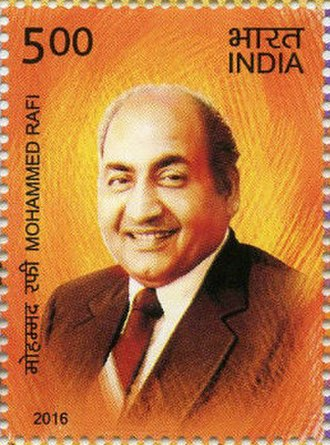 Mohammed Rafi - Rafi on a 2016 stamp of India