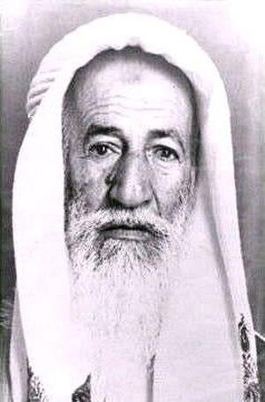 Al Khater - Sheikh Mohammed bin Ali Al Khater