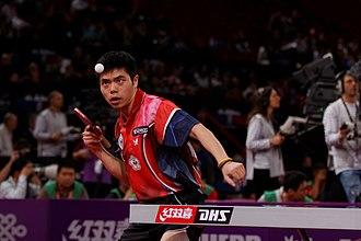 Chuang Chih-yuan - Image: Mondial Ping Men's Doubles Semifinals 23