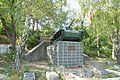 Monument of Soviet soldiers - panoramio.jpg