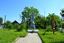 Monument to the unknown soldier in Shatsk.JPG