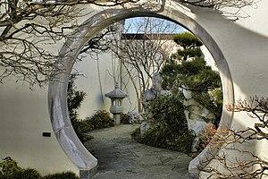 Moon gate - Image: Moon Gate
