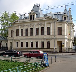 Здание посольства Мали в Москве (Новокузнецкая улица, 11) .