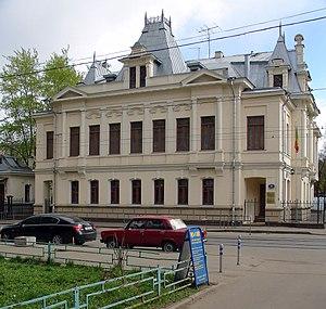 Embassy of Mali in Moscow - Image: Moscow, Novokuznetskaya 11, Embassy of Mali
