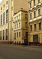 Moscow, Sadovnicheskaya 9.jpg