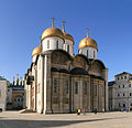 MoscowKremlin AssumptionCathedral3.jpg