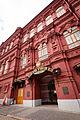 Moscow (8356893154).jpg