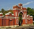 Moscow gates in Krasnoarmeysk.jpg
