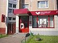 Moskovsky kreditny bank (Brateyevo) in 2011.jpg