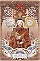 Mother Goddess of Heaven Mẫu Thượng Thiên - Artist Lunae Lumen - Four Palaces Tứ Phủ.jpg