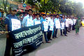 Movement in Bangla College.jpg