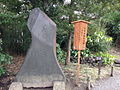 Mukoujima-Hyakkaen-Secchuuan.JPG