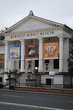 Munkácsy Mihály Múzeum (11588. számú műemlék) 2.jpg