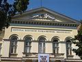 Museum Pancevo-detail-1.jpg