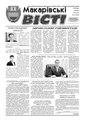 Mv-09-2014.pdf