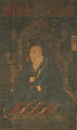 Myoku (Nara National Museum).jpg