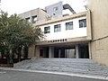 NYMU School of Humanities and Social Sciences.jpg