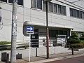 Nagoya City Bus Gokiso 20140517.JPG