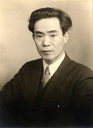 Ukichiro Nakaya - Image: Nakaya Ukichiro in 1946