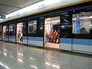 Zhangfuyuan station Nanjing Metro station